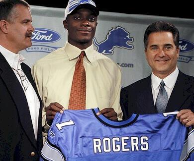 charles-rogers-detroit-lions-draft-day-matt-millen-steve-mariucci.jpg