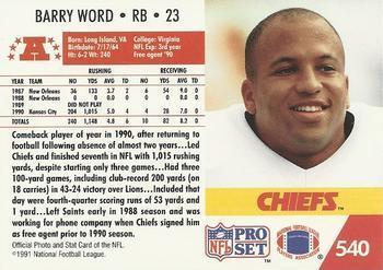 23 Barry Word1.jpg
